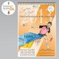 spnp_2011-06_grau_kalender2013_165px